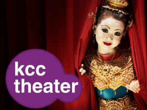 KCC Theater